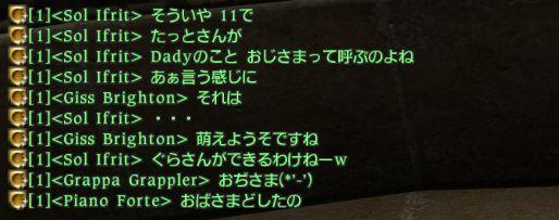 b0049961_16324364.jpg