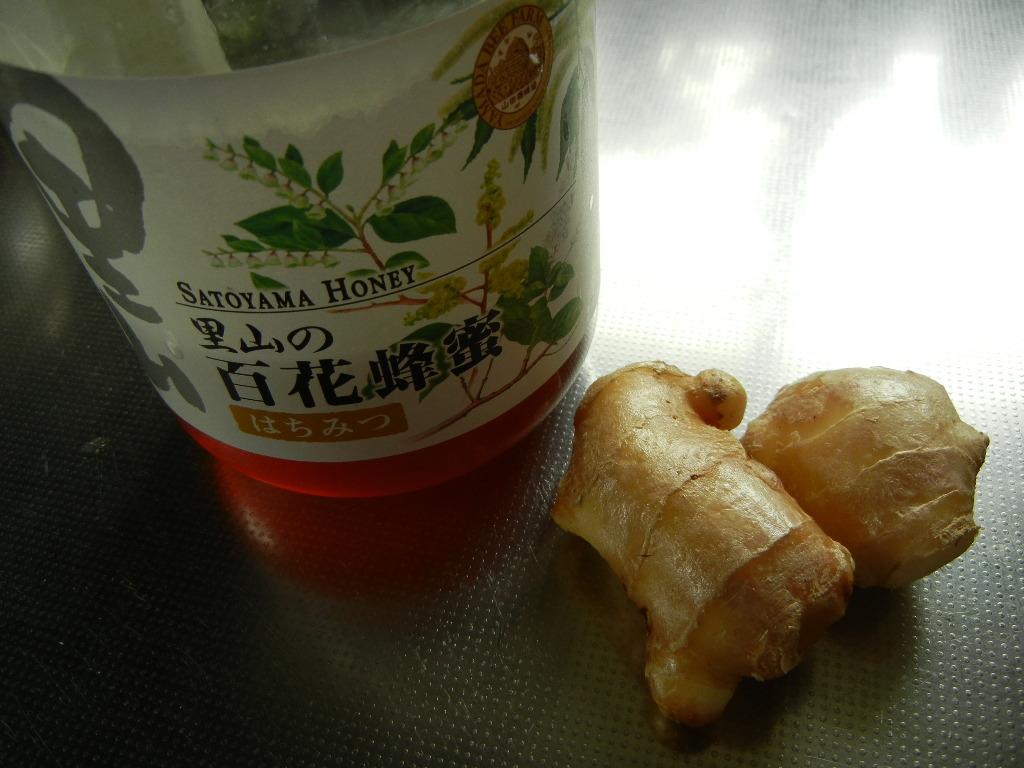 1月15日(土)病み付きになる生姜紅茶!_f0060461_14384935.jpg