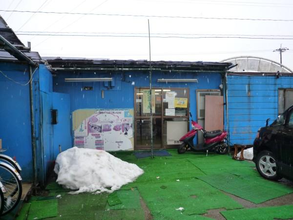 富山 : 「カシミール」 雪の国道8号パキスタン・ロード_e0152073_332468.jpg