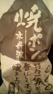 京都_a0059281_15153270.jpg