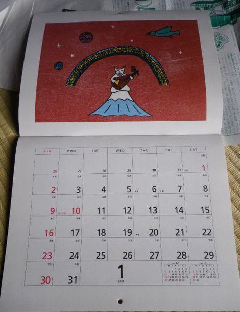 山口マオさんのカレンダー_f0209683_22514817.jpg