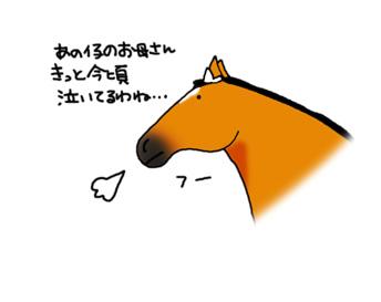 a0093189_065330.jpg