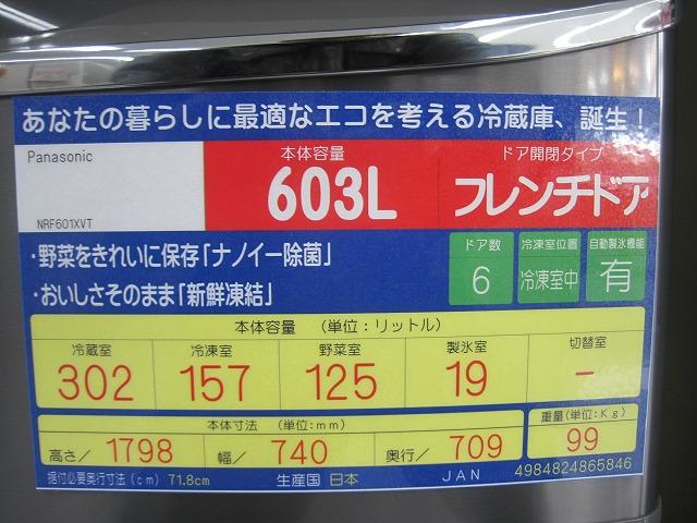 f0202703_856966.jpg