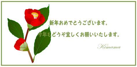 c0051105_2316399.jpg