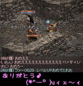 f0072010_6103626.jpg