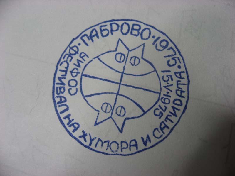 b0176211_1836233.jpg