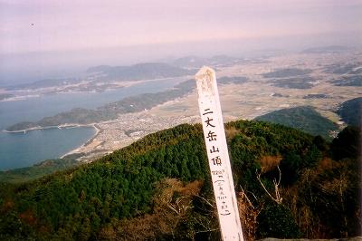 糸島市の大入海岸から二丈岳720Mに登った (第48話)_a0154912_21472851.jpg