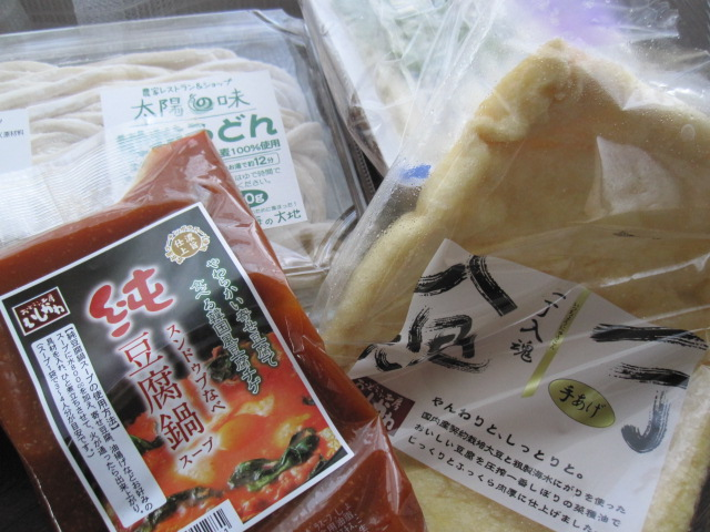 純豆腐鍋_c0200314_16223978.jpg