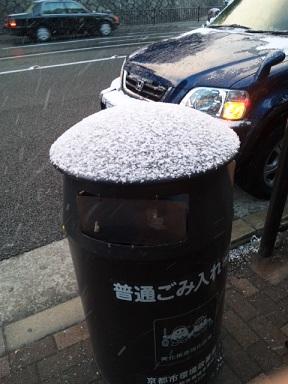 雪!_f0068517_2040171.jpg