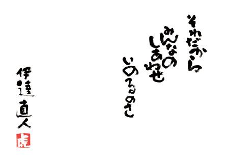 f0233926_1545030.jpg