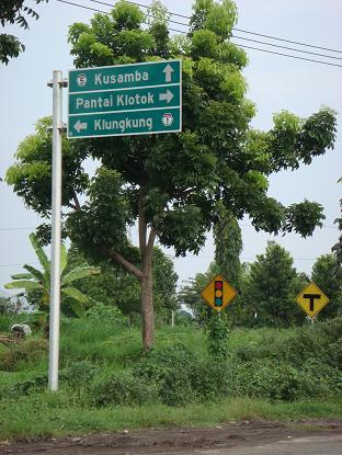 シドゥメン村までの道のり バイパス・クルンクン~サトリア地区 By pass Klungkung - Satria_a0120328_9592564.jpg
