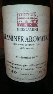 注目のイタリア白ワイン_d0011635_1531921.jpg