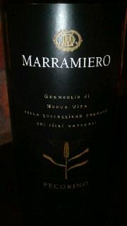 注目のイタリア白ワイン_d0011635_153196.jpg