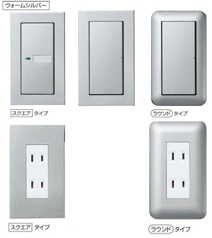 コンセント・スイッチの色:白以外の壁につける場合_d0017039_1433470.jpg