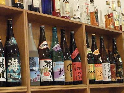 池田の居酒屋「mr.kanso」_e0173645_10284671.jpg