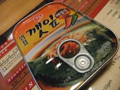池田の居酒屋「mr.kanso」_e0173645_10295419.jpg