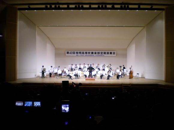 有明高専吹奏楽部定期演奏会♪_b0115751_17231047.jpg