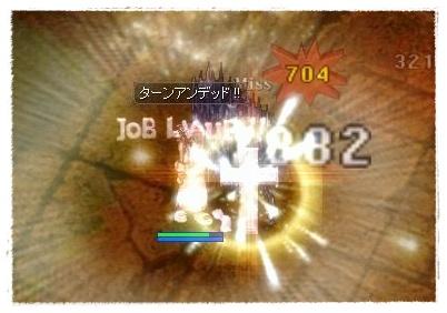b0149151_910175.jpg