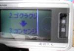 f0065954_17251891.jpg