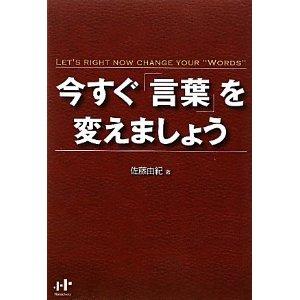 本のレビユー_b0160957_14283189.jpg