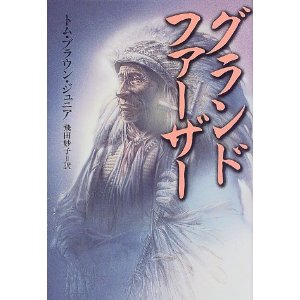 本のレビユー_b0160957_14285358.jpg