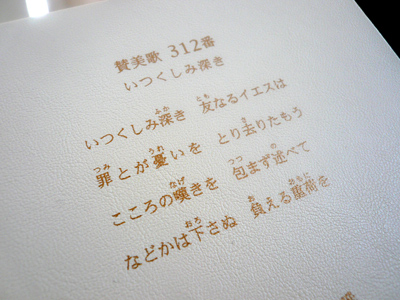 f0218365_21391519.jpg