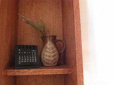 無印の家具をリメイク_c0199166_23375299.jpg