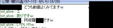 f0127467_1615479.jpg