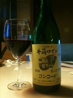 生ワイン_d0074474_195516.jpg