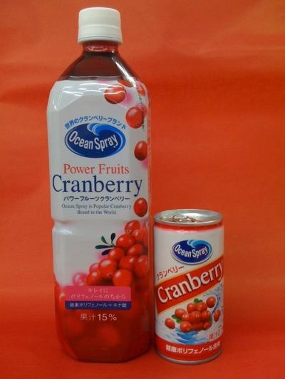 僕が毎日飲むドリンク「オーシャンスプレー・クランベリー・ジュース」_d0084478_19492949.jpg