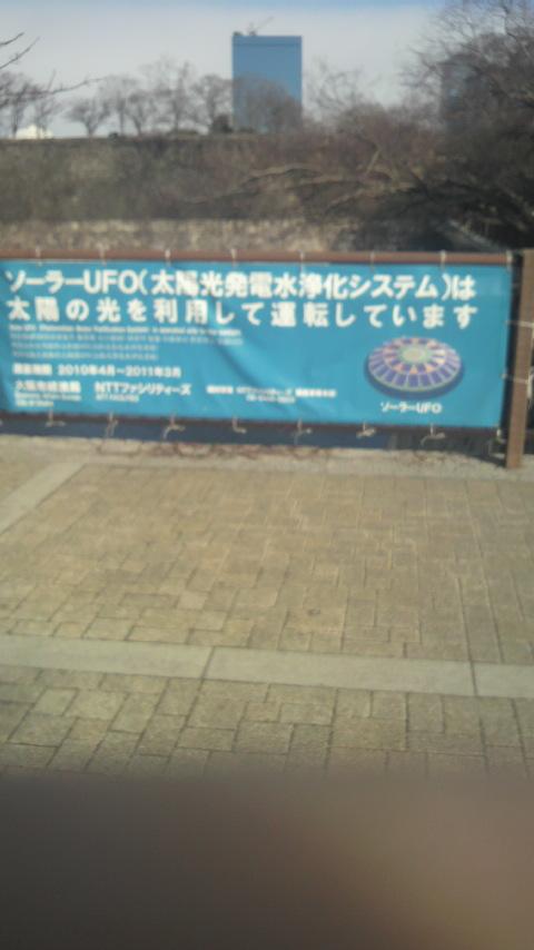 空手の寒稽古_f0052181_1815171.jpg