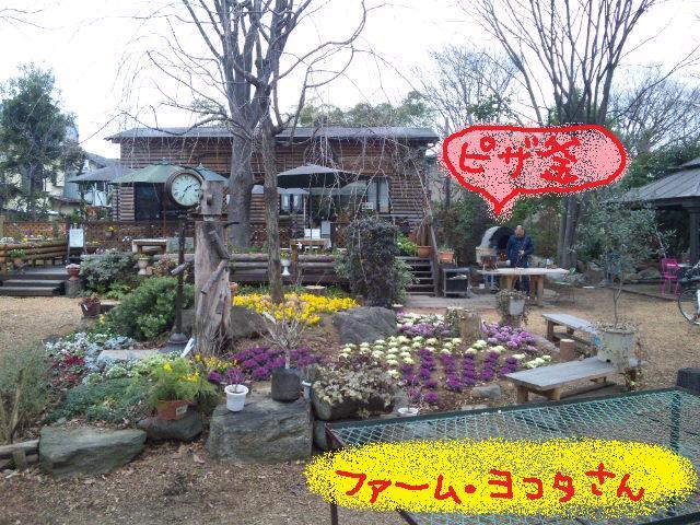 舎人でランチ&ランツアー★ランチ編_d0187891_17454339.jpg