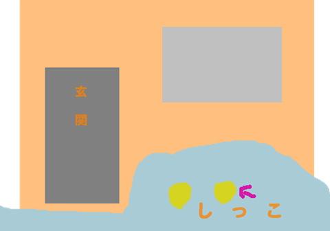 f0195891_16303992.jpg