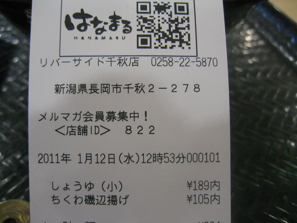 f0117892_16234124.jpg