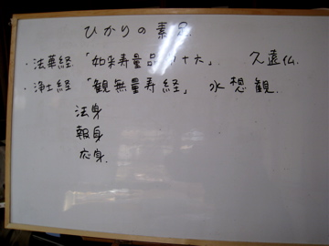 a0119494_22414820.jpg