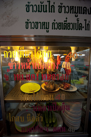 雪の名古屋。。。そして タイ王国のNabeさん_b0206197_14181172.jpg