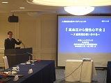 金沢での心不全研究会_a0152501_902041.jpg