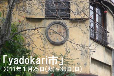 c0129702_19302365.jpg