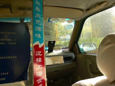 中国出張2010年12月-週末旅行-第一日目-上海から朱家角鎮へ_c0153302_1638653.jpg