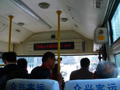 中国出張2010年12月-週末旅行-第一日目-上海から朱家角鎮へ_c0153302_16413919.jpg