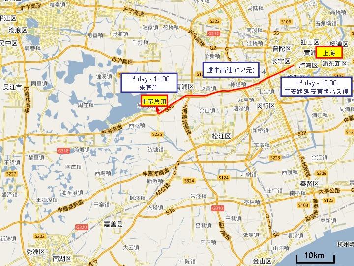 中国出張2010年12月-週末旅行-第一日目-上海から朱家角鎮へ_c0153302_16433619.jpg