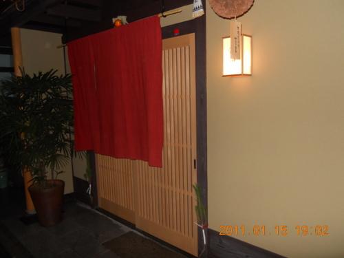 飯田(京都)-新星きらりと鰤(ぶり)-_a0194908_1525957.jpg
