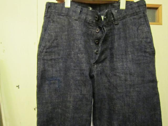 モモのリペア ブランドジーンズ 目だたない様に普通縫い_a0182112_1611378.jpg