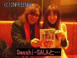 Asamiさんライブへ!Desshi-SALAと〜_b0183113_072995.jpg