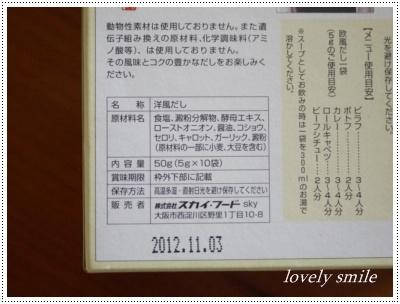 b0193518_16474127.jpg