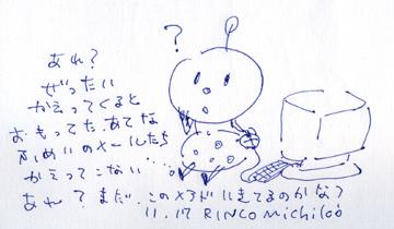 a0185121_2242832.jpg