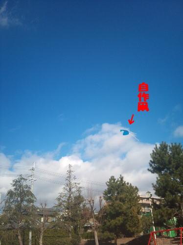 f0153621_17512277.jpg