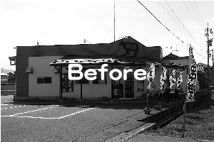 Food Shop N いよいよ工事開始です!_f0165030_17492174.jpg