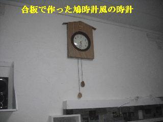 f0031037_22121835.jpg