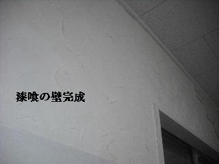 f0031037_227358.jpg